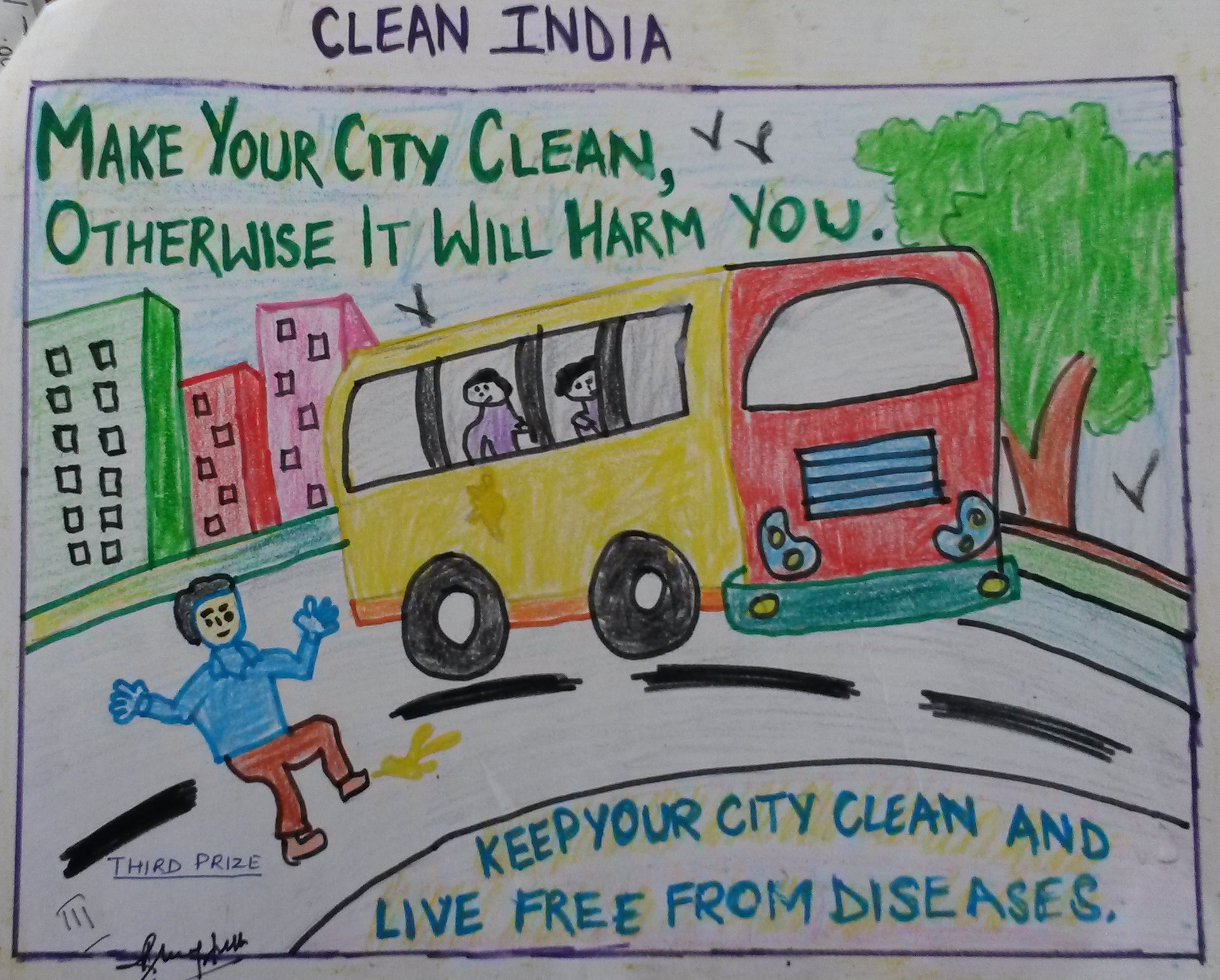 SWACHH BHARAT COMPAIGN POSTER MAKING COMPETITION