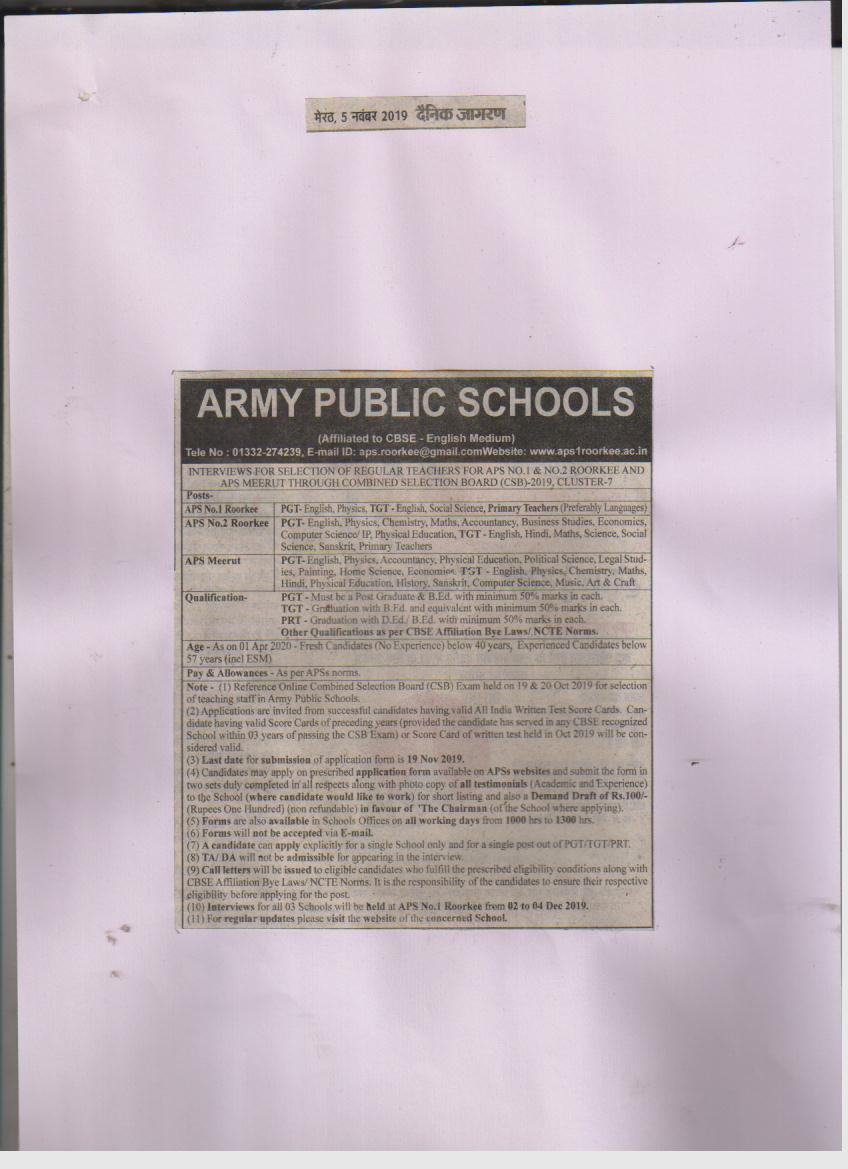 adv Application Form Of Army Public Meerut on for british, rotc printable, forms for joining british, for acceptance, samples medical, ice sheet, migration process, south african, form online, for bangladesh,